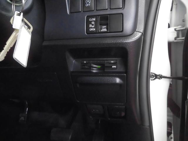 X フルセグSDナビ 後席モニター リヤコーナーセンサー(14枚目)