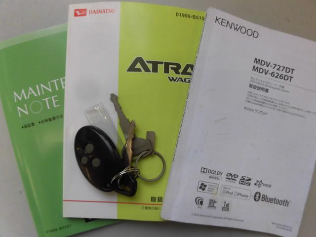 以前の整備実績が記録されている「整備手帳」と、車の「取扱説明書」完備。信頼できるU-CARです。