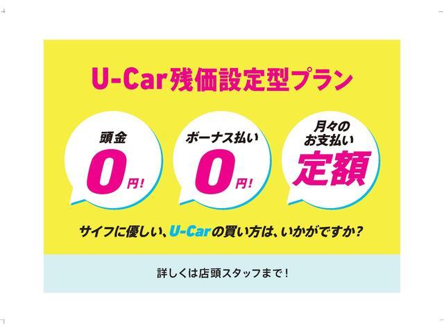 お財布にやさしいU-Carの買い方をご提案いたします!!詳しくはぜひ、スタッフにお尋ねください♪