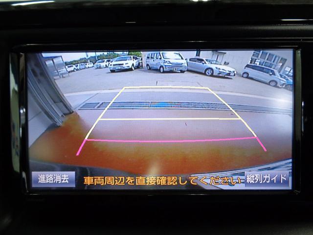 スマートキー 両側電動スライドドア フルエアロ ETC(14枚目)