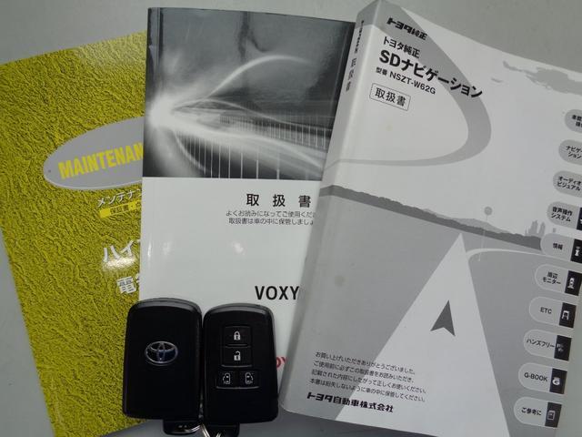 スマートキー バックカメラ フルセグSD ETC(18枚目)