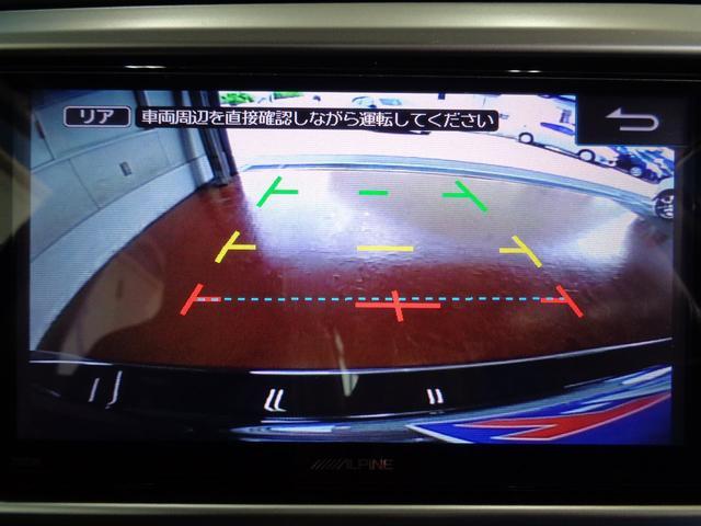 スマートキー バックカメラ フルセグSD ETC ワンオーナ(13枚目)