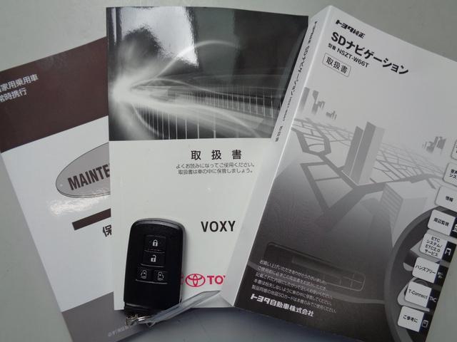 スマートキー フルセグSD ETC バックカメラ ワンオーナ(19枚目)