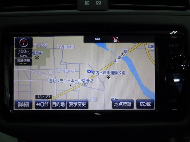 「トヨタ」「RAV4」「SUV・クロカン」「京都府」の中古車12