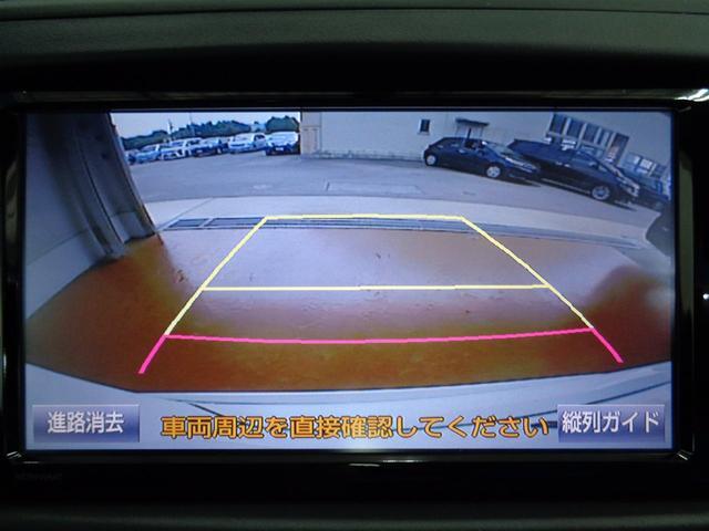 「トヨタ」「RAV4」「SUV・クロカン」「京都府」の中古車13