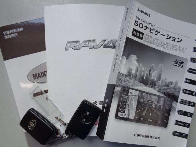 「トヨタ」「RAV4」「SUV・クロカン」「京都府」の中古車15