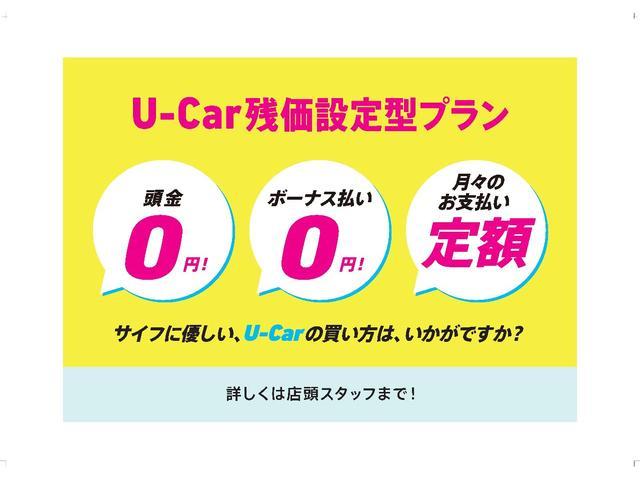 「トヨタ」「RAV4」「SUV・クロカン」「京都府」の中古車19