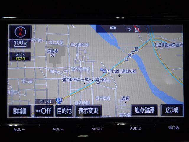 「トヨタ」「ヴォクシー」「ミニバン・ワンボックス」「京都府」の中古車11