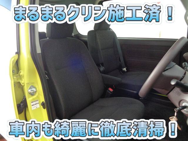 「トヨタ」「スペイド」「ミニバン・ワンボックス」「京都府」の中古車5