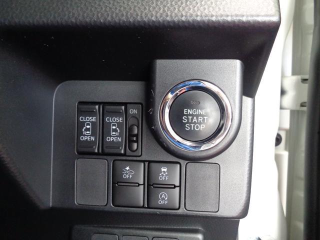 かばんからキーを出さずに、ドア開錠とエンジン始動OKですよ〜!('0')便利なスマートキー☆