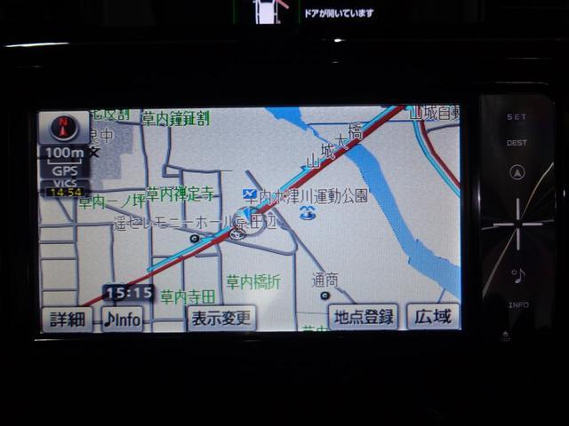 「トヨタ」「タンク」「ミニバン・ワンボックス」「京都府」の中古車14