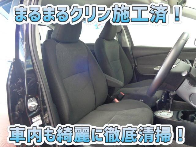 「トヨタ」「ヴィッツ」「コンパクトカー」「京都府」の中古車5
