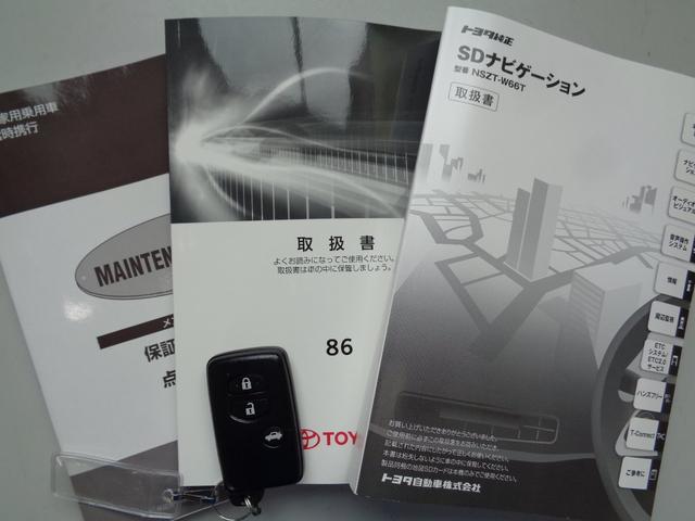 「トヨタ」「86」「クーペ」「京都府」の中古車15