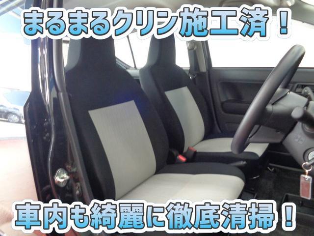 「トヨタ」「ピクシスエポック」「軽自動車」「京都府」の中古車5