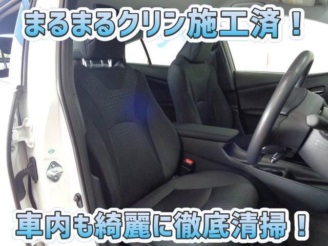 「トヨタ」「プリウス」「セダン」「京都府」の中古車5