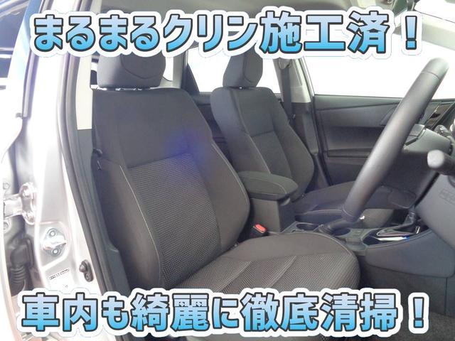 「トヨタ」「オーリス」「コンパクトカー」「京都府」の中古車5