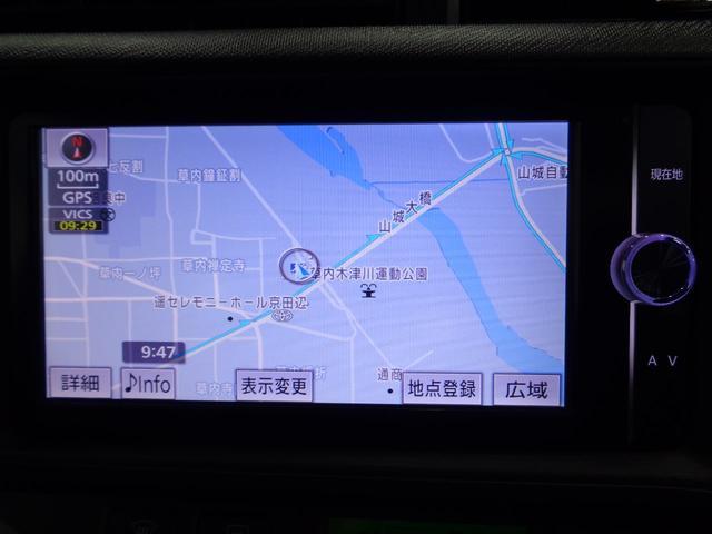「トヨタ」「アクア」「コンパクトカー」「京都府」の中古車12