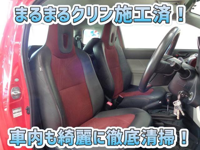 「トヨタ」「iQ」「コンパクトカー」「京都府」の中古車5