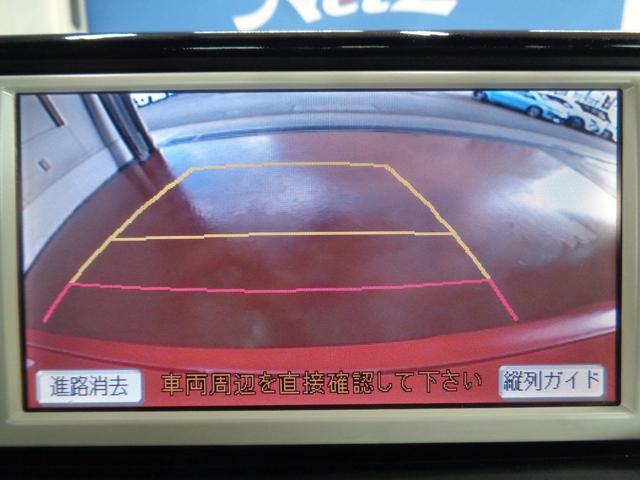 「トヨタ」「iQ」「コンパクトカー」「京都府」の中古車11