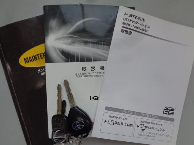 「トヨタ」「iQ」「コンパクトカー」「京都府」の中古車15