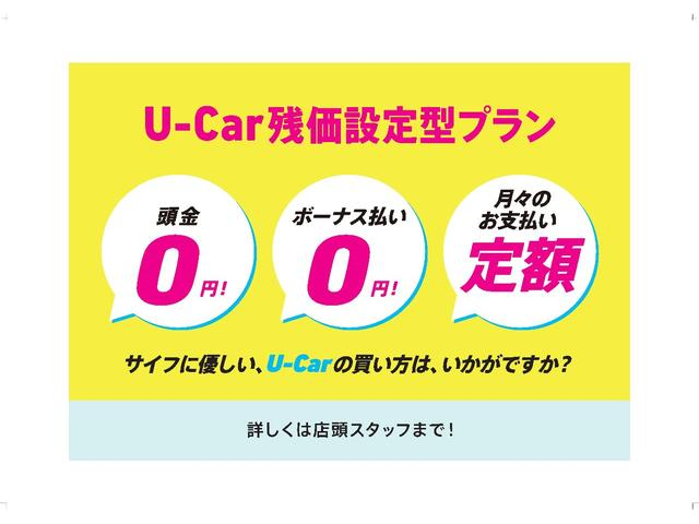 「トヨタ」「iQ」「コンパクトカー」「京都府」の中古車20