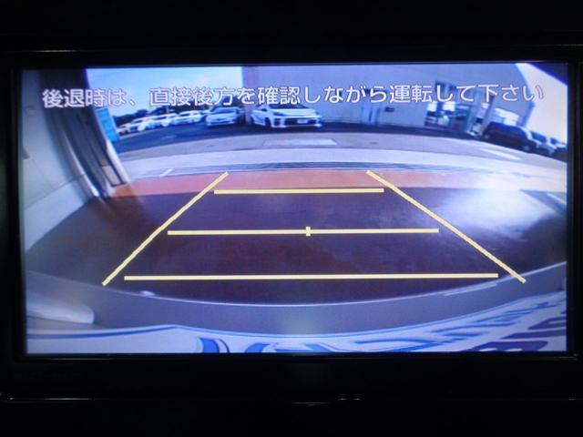 「トヨタ」「プリウス」「セダン」「京都府」の中古車13