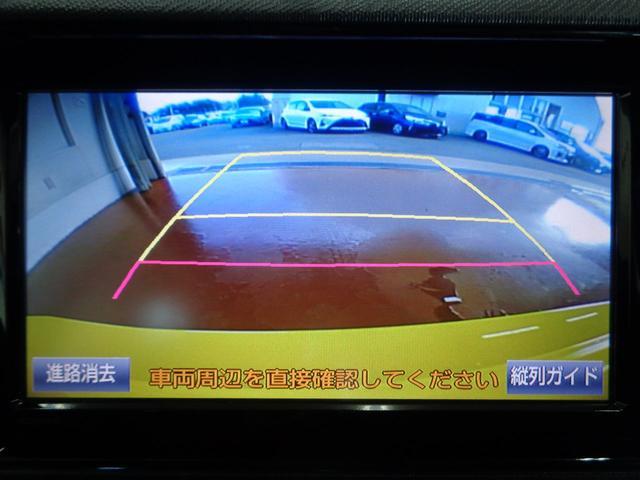 バックモニターも装備していますので、死角が減って思わぬ事故の防止にも役立ちます!!