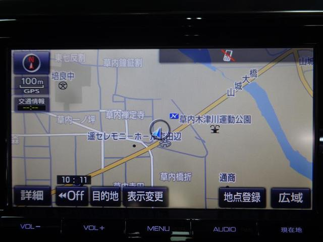 「トヨタ」「ヴェルファイア」「ミニバン・ワンボックス」「京都府」の中古車11