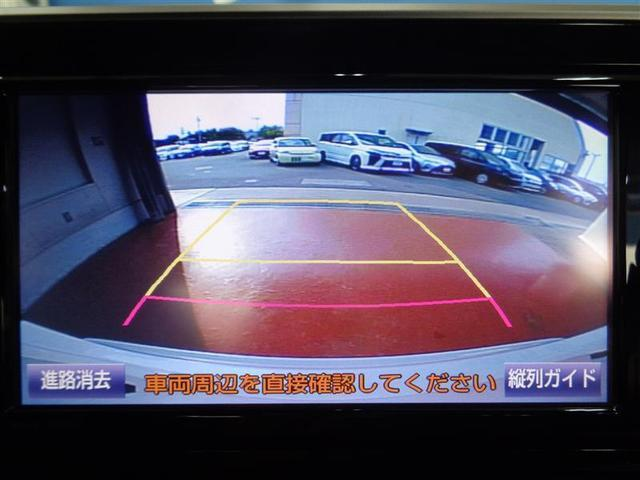 「トヨタ」「C-HR」「SUV・クロカン」「京都府」の中古車12