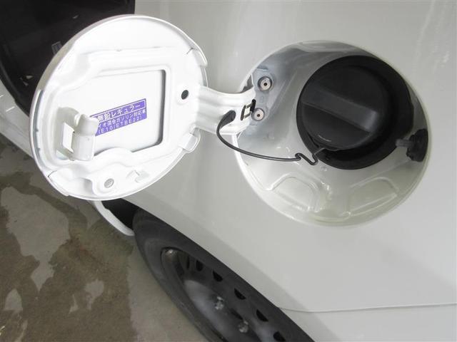 「トヨタ」「ヴィッツ」「コンパクトカー」「京都府」の中古車19