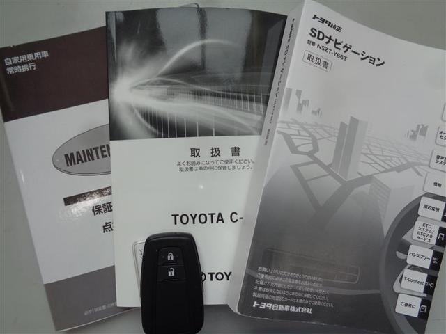 「トヨタ」「C-HR」「SUV・クロカン」「京都府」の中古車17