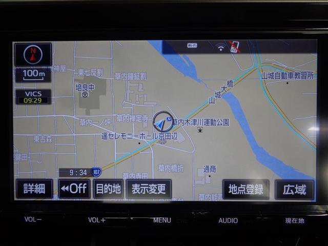 「トヨタ」「C-HR」「SUV・クロカン」「京都府」の中古車10