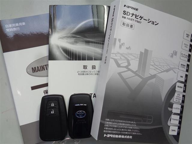 「トヨタ」「C-HR」「SUV・クロカン」「京都府」の中古車15