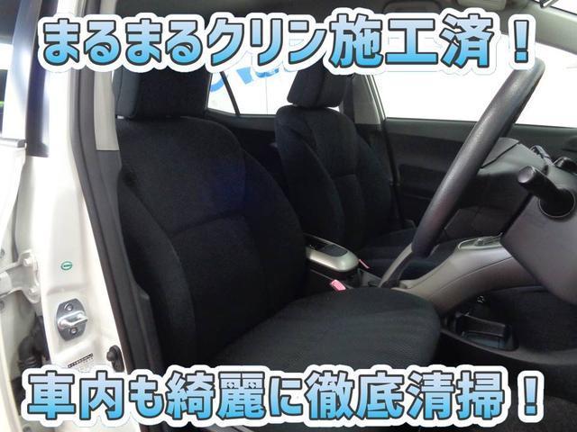 「トヨタ」「オーリス」「コンパクトカー」「京都府」の中古車6