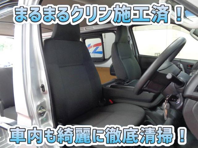 「トヨタ」「レジアスエースバン」「その他」「京都府」の中古車5