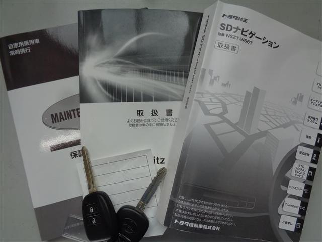 「トヨタ」「ヴィッツ」「コンパクトカー」「京都府」の中古車13