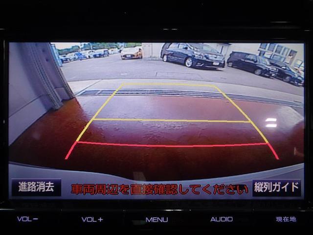 「トヨタ」「ヴォクシー」「ミニバン・ワンボックス」「京都府」の中古車12