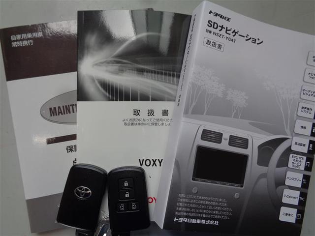 「トヨタ」「ヴォクシー」「ミニバン・ワンボックス」「京都府」の中古車15