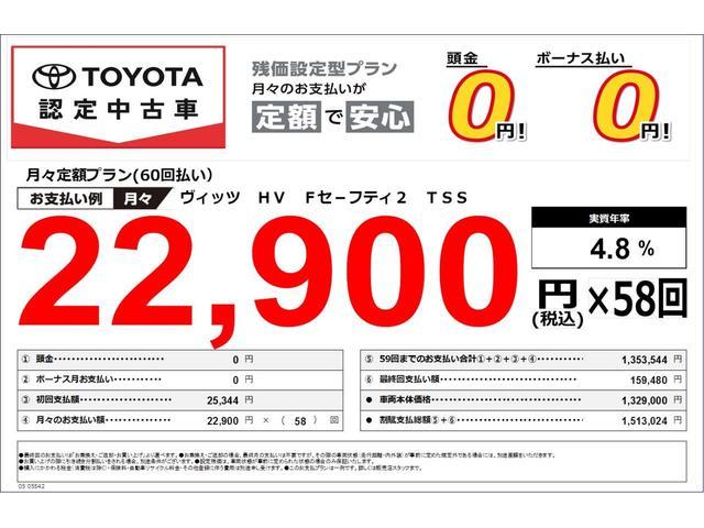 「トヨタ」「ヴィッツ」「コンパクトカー」「京都府」の中古車17