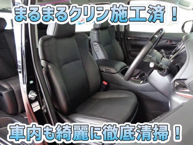 「トヨタ」「ヴェルファイア」「ミニバン・ワンボックス」「京都府」の中古車5