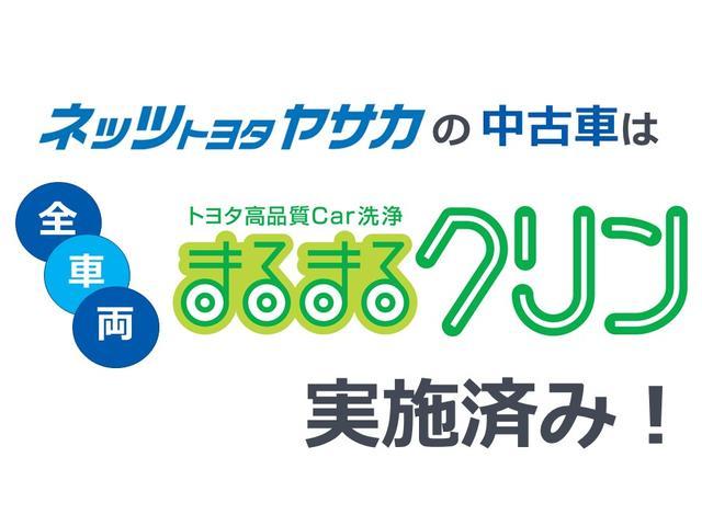 「トヨタ」「ヴィッツ」「コンパクトカー」「京都府」の中古車21