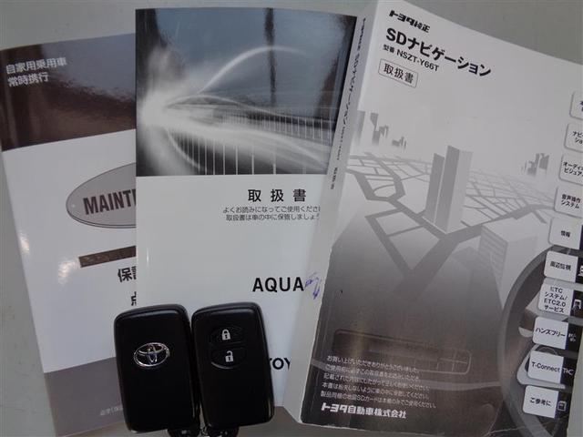 「トヨタ」「アクア」「コンパクトカー」「京都府」の中古車17
