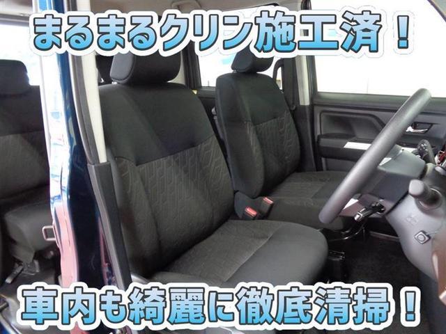 「トヨタ」「タンク」「ミニバン・ワンボックス」「京都府」の中古車5