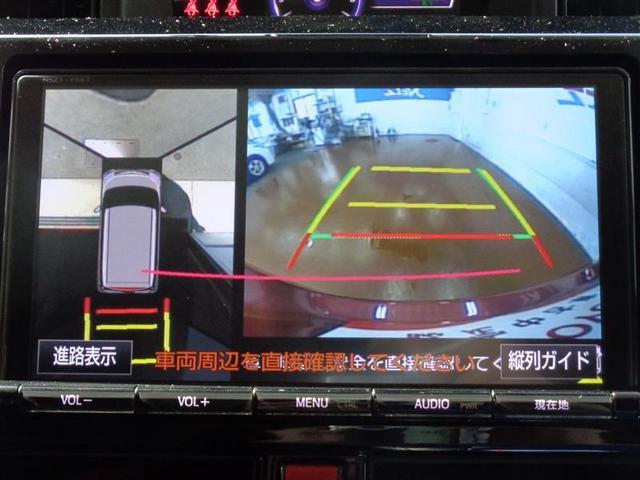 「トヨタ」「タンク」「ミニバン・ワンボックス」「京都府」の中古車11