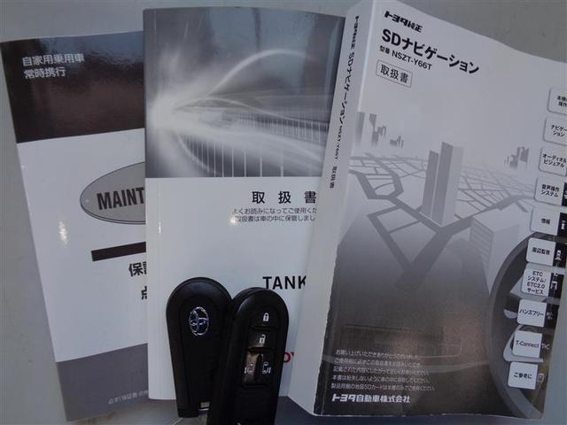 「トヨタ」「タンク」「ミニバン・ワンボックス」「京都府」の中古車17