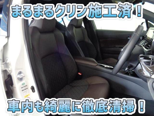 「トヨタ」「C-HR」「SUV・クロカン」「京都府」の中古車5
