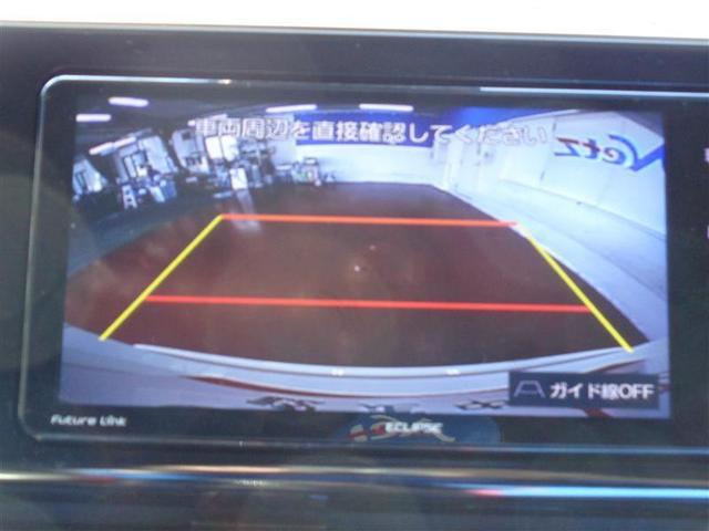 「トヨタ」「C-HR」「SUV・クロカン」「京都府」の中古車14