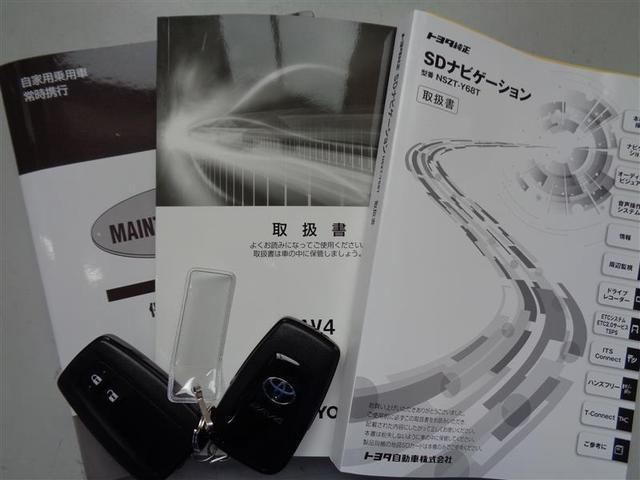 「トヨタ」「RAV4」「SUV・クロカン」「京都府」の中古車17