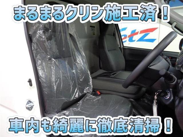 「トヨタ」「レジアスエースバン」「その他」「京都府」の中古車4