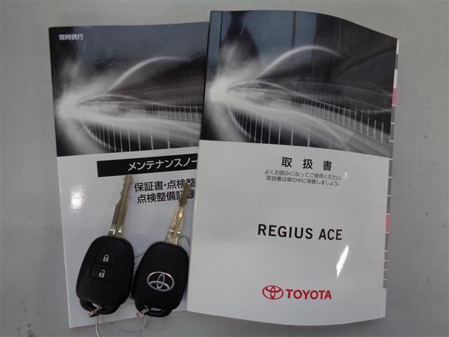 「トヨタ」「レジアスエースバン」「その他」「京都府」の中古車11